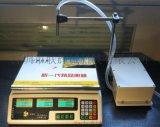 LH-830C 電動灌裝機自動定量蜂蜜灌裝機食用油灌裝機零售包裝機