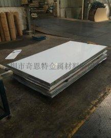 5083  铝板 1050镜面铝板