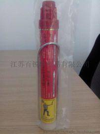 JH2-60-94(CCS)红光火焰信号, HH-3(EC)手持红光火焰信号,手持火焰信号,  信号
