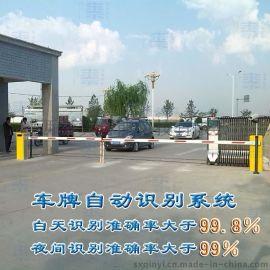 停车场系统车牌识别系统识别车牌系统车牌自动识别系统车牌识别停车场系统