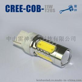 11W LED汽车灯 T20(7440) 高低亮 科瑞光源 倒车灯 转向灯