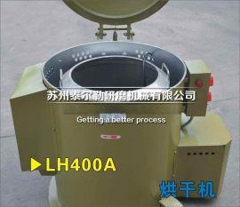 供应苏州烘干机|苏州研磨石|光亮剂