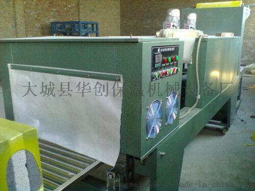全自动封切收缩机 边封机 无限长度热收缩包装机
