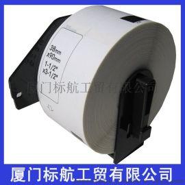 国产兄弟标签热敏打印纸 DK-11208定长标签纸 白底黑字(不含支架)