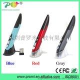 POM PR-03 2.4G 廠家直銷2.4G無線光電筆型滑鼠