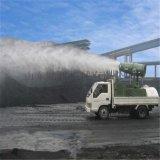 供应山东水雾防尘喷雾机 环保抑尘喷雾机 远程扬尘喷雾机雾炮 厂价直销
