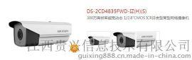 高清网络摄像机,江西贵兴(图),远程监控摄像机
