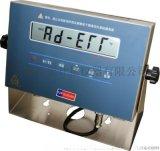 3吨防爆电子地磅,带打印防爆地磅秤价格