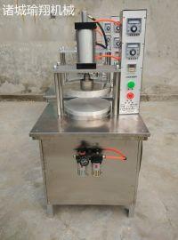 全自动压饼机单饼机烤鸭饼机