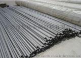 现货库存美国进口耐蚀TC4钛板 原装美标高强度GR5钛合金棒材
