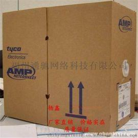 安普超五类网络线、AMP网络线、超五类数据线美国进口