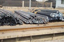 供应莱钢45#碳结钢圆钢