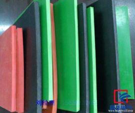 广东绝缘胶垫生产厂家,启丰电气更专业