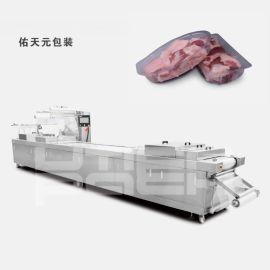 浙江佑天元生鲜肉类全自动硬膜锁鲜包装机