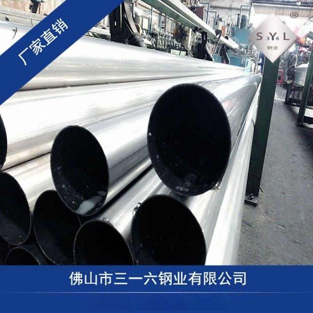 316不鏽鋼裝飾管/304裝飾管生產廠家