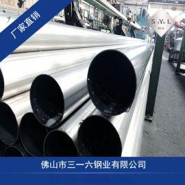316不锈钢装饰管/304装饰管生产厂家