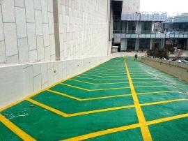 青岛水泥基防滑坡道无震动止滑车道技术指导施工