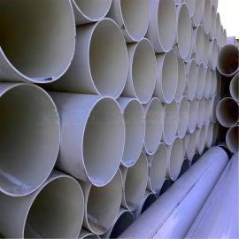 大口径排水管 灰色排水管批发 500mm排水管