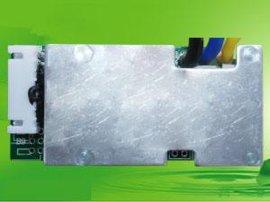 10串滑板车 电池保护板