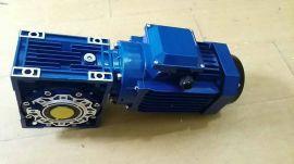 蚌埠玻璃机械设备用RV063涡轮减速电机