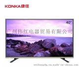 Konka/康佳 LED40F2600C高清液晶电视超薄智控节能平板彩电