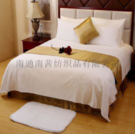 厂家直销**酒店宾馆床上用品四件套旅馆医院白色缎条布草被套