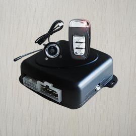 汽车安全用品智能一键启动改装远程遥控启动无钥进入五菱宏光防盗器