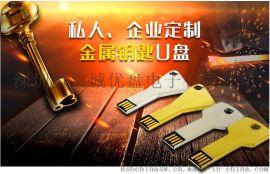 黑色钥匙U盘 创意礼品U盘 钥匙款式 个性化USB 客制化随身碟 礼品u盘工厂