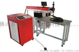 深圳广州佛山东莞不锈钢卫浴水泵叶轮500W金属光纤焊接机