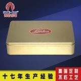 厂家定做高档马口铁食品盒 方形中秋铁盒包装 四个装月饼 NC2458B