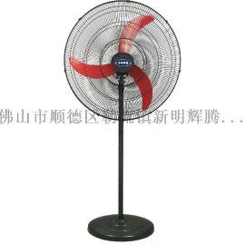 高品质650mm钻石牌强力工业电风扇工业牛角扇