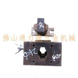 不锈钢冲孔模具五金管材冲孔器材 打孔冲弧模具定做