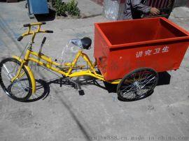 河南厂家批发脚踏三轮垃圾车   环卫自卸式垃圾车   小型保洁垃圾车
