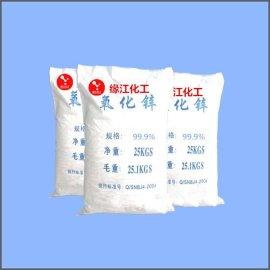 高纯氧化锌 间接法氧化锌99.9% 透明氧化锌 超细氧化锌