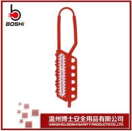 供应BD-K43绝缘搭扣锁 pp锁体 贝迪尼龙锁钩 Master 43安全搭扣