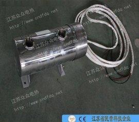供应煤改电空气能热泵加热器