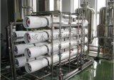 廣州桶裝水淨化處理,礦泉水過濾器,飲用水處理