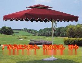 石家庄定做户外遮阳伞