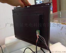 开放式12寸电阻触摸屏液晶显示器,12寸串口屏,12.1寸触摸屏