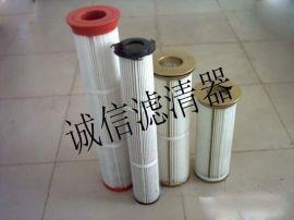 工业气体、工业粉尘、涂装设备、环保设备用的除尘滤芯