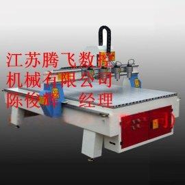 腾飞FSDKJ1315单轴四小头雕刻机数控四工序木工雕刻机电脑开料机