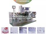 RFID标签数码喷印机 标签数码UV喷绘机 不干胶UV喷绘机 卷对卷