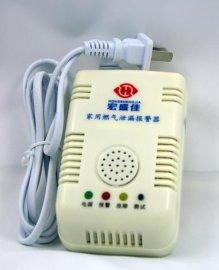 独立式可燃气体报警器-安装简单使用方便
