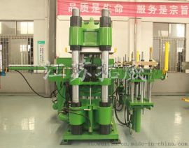 拓威300T橡胶硫化机,热压成型机