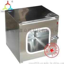 传递窗密封条 电动升降 不锈钢传递窗 GMP连锁传递窗 内径500型