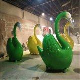 北京玻璃钢幼儿园卡通彩绘天鹅雕塑定做