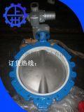 通风蝶阀 上海专业生产供应厂家