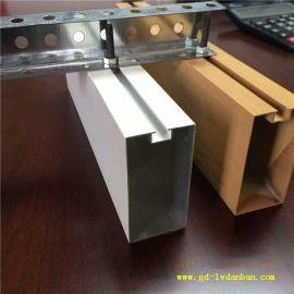 木纹型材铝方通 铝方通管 铝方通吊顶龙骨
