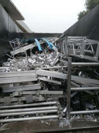广州回收金属、废铁、废铜、废铝、不锈钢及有色,黑色贵重金属材料等