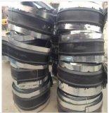 供应 钢边橡胶止水带  CB300*6钢边橡胶止水带价格 瑞和